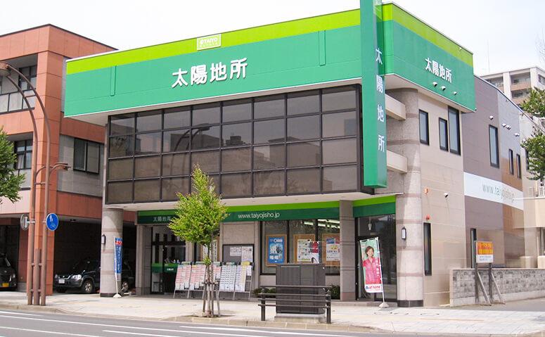 株式会社太陽地所 弘前本店の外観