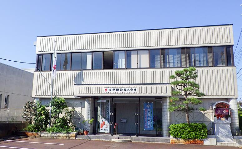 伸晃建設株式会社の外観