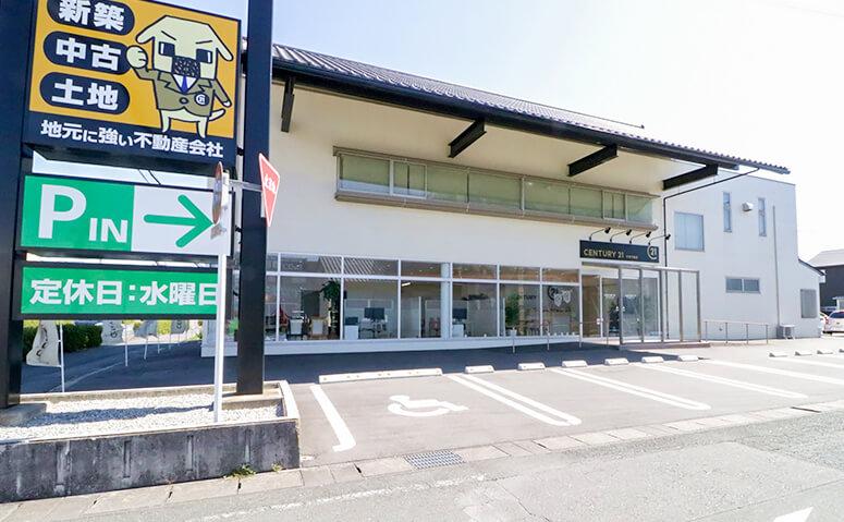 センチュリー21中央不動産 浜松店の外観