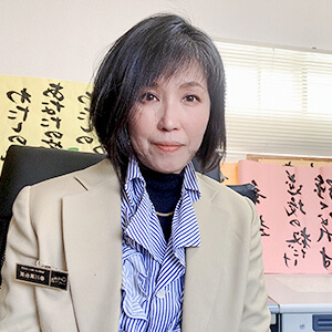 「家族信託の相談窓口」認定相談員 柳川 真由美さん
