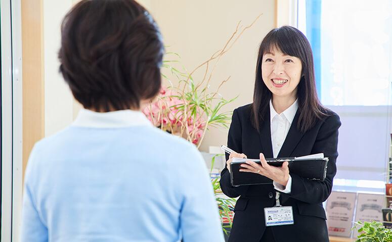 ありがとうございます株式会社 アパマンショップ徳島田宮店のスタッフや雰囲気