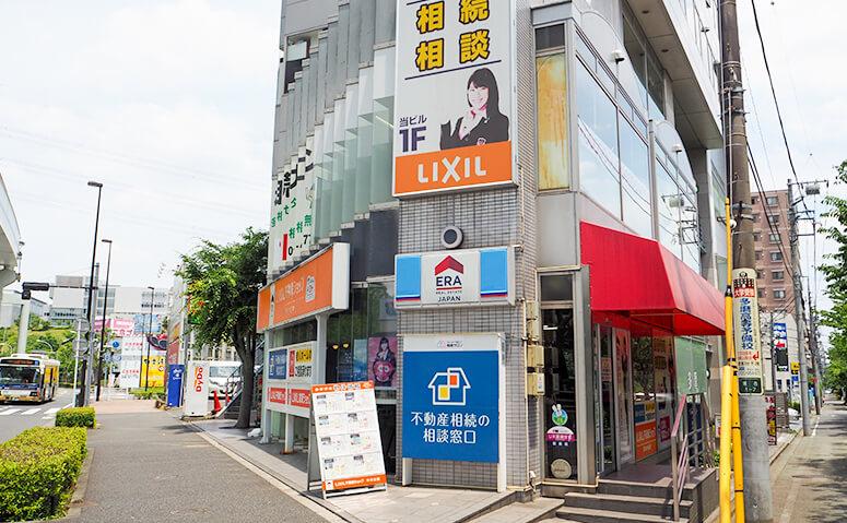 LIXIL不動産ショップ中央企画の外観