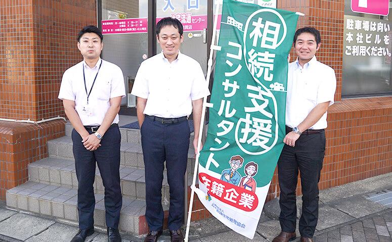 社員の皆さん(右から長門さん、小田島さん、戸嶋さん)